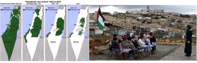 palestine-now