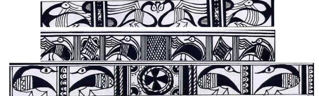 Philistine pottery bands w cranes, chevrons, woven crane-nest motif