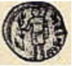 Gaza coin
