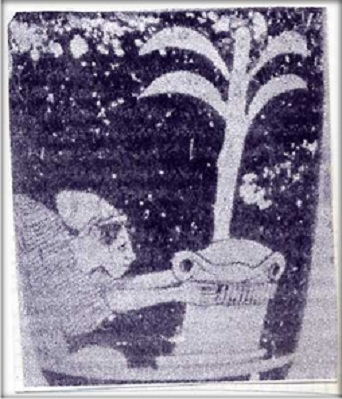 Libyan F with horned planter