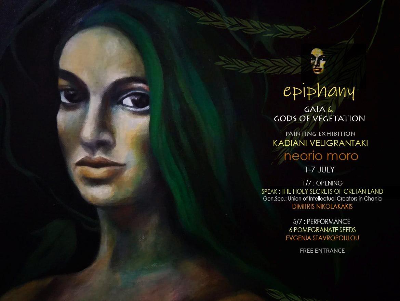 Epiphany, exhibition